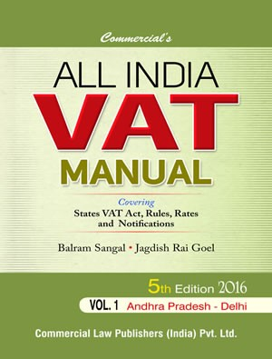 ALL INDIA VAT MANUAL