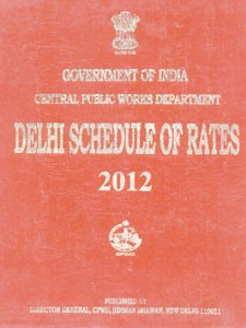 CPWD DELHI SCHEDULE OF RATES 2012