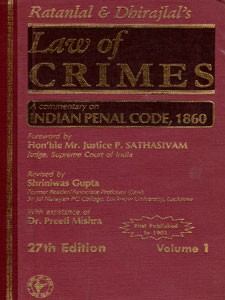 LAW OF CRIMES ( A COMMENTARY ON INDIAN PENAL CODE)