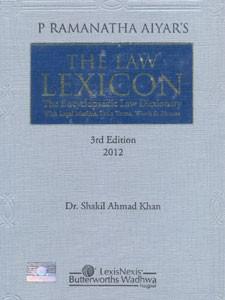 THE LAW LEXICON