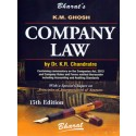 COMPANY LAW | Volume 1