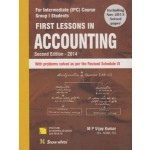 FIRST LESSONS IN ACCOUNTING (CA IPCC Group-I)