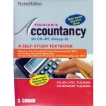ACCOUNTANCY WITH FREE QUICK REVISION BOOK FOR CA-IPCC GROUP-II