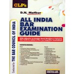 ALL INDIA BAR EXAMINATION GUIDE