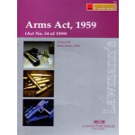ARMS ACT