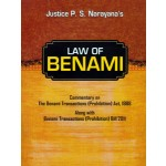 LAW OF BENAMI