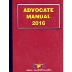 ADVOCATE MANUAL (DAIRY) 2016