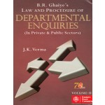LAW AND PROCEDURE OF DEPARTMENTAL ENQUIRIES IN PRIVATE & PUBLIC SECTORS
