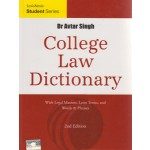 COLLEGE LAW DICTIONARY