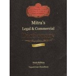 LEGAL & COMMERCIAL DICTIONARY (Paperback)