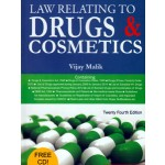 LAW RELATING TO DRUGS & COSMETICS