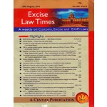 EXCISE LAW TIMES (ELT)