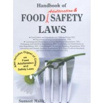 HANDBOOK OF FOOD ADULTERATION & SAFETY LAWS