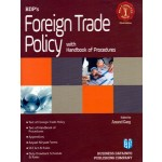 FOREIGN TRADE POLICY WITH HANDBOOK OF PROCEDURE (VOL-1)