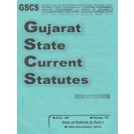 GUJARAT STATE CURRENT STATUTES (GSCS MONTHLY)