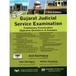 GUJARAT JUDICIAL SERVICE EXAMINATION