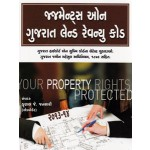 JUDGMENTS ON GUJARAT LAND REVENUE CODE