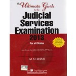 THE ULTIMATE GUIDE TO THE JUDICIAL SERVICES EXAMINATION 2013