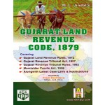 GUJARAT LAND REVENUE CODE