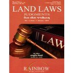 LAND LAWS JUDGMENTS (GUJARATI-MONTHLY)