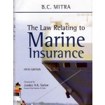 THE LAW RELATING TO MARINE INSURANCE