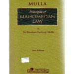 PRINCIPLES OF MAHOMEDAN LAW