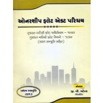 GUJARAT OWNERSHIP FLATS ACT WITH RULES