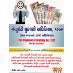 PAYMENT OF GRATUITY ACT WITH CENTRAL AND GUJARAT RULES