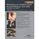 PROTECTION OF CHILDREN FROM SEXUAL OFFENCES ACT