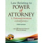 LAW RELATING TO POWER OF ATTORNEY