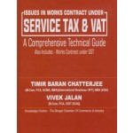 ISSUES IN WORKS CONTRACT UNDER SERVICE TAX & VAT