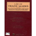 LAW OF TRADE MARKS