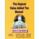 GUJARAT VALUE ADDED TAX MANUAL (GVAT ON CD)