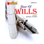 LAW OF WILLS Alongwith MODEL FORMS