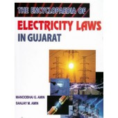 ELECTRICITY LAWS IN GUJARAT