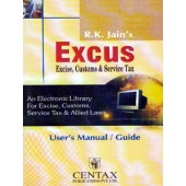 EXCUS (CD NEW)