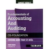 FUNDAMENTALS OF ACCOUNTING AND AUDITNG CS-FOUNDATION